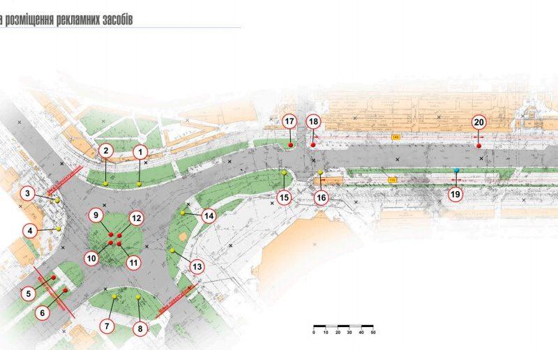 Исполком принял схему размещения рекламы по проспекту Мира – уберут около 100 конструкций