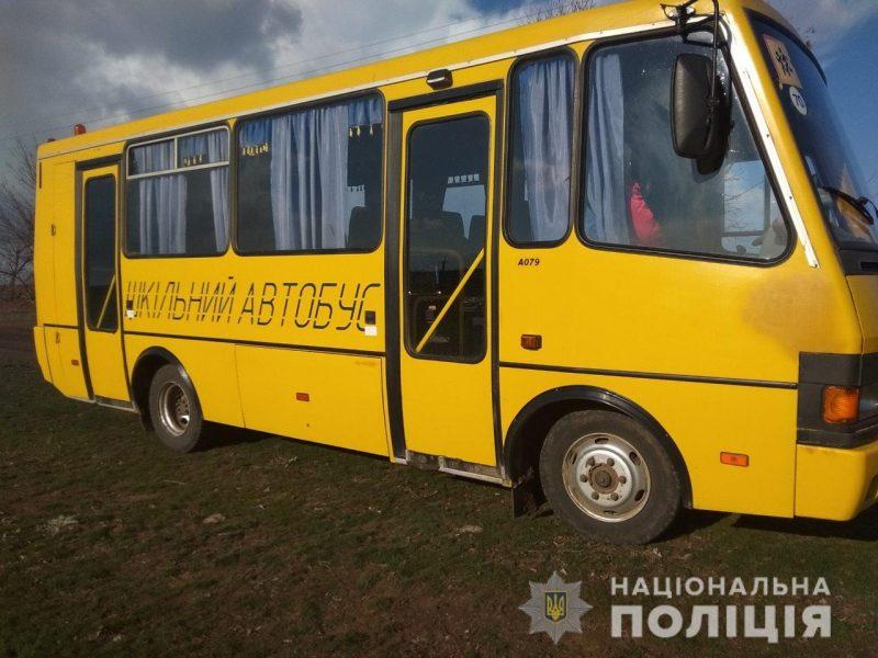В Николаевской области водитель школьного автобуса был пьян, – полиция