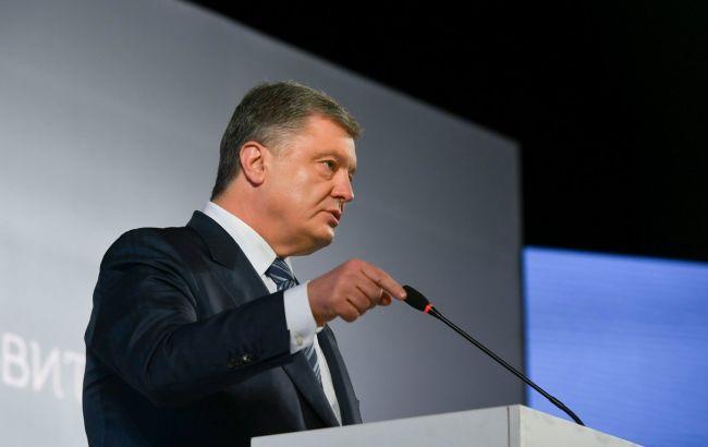 На заседании Совета регионального  развития Полтавской области Порошенко заявил об увольнении губернатора