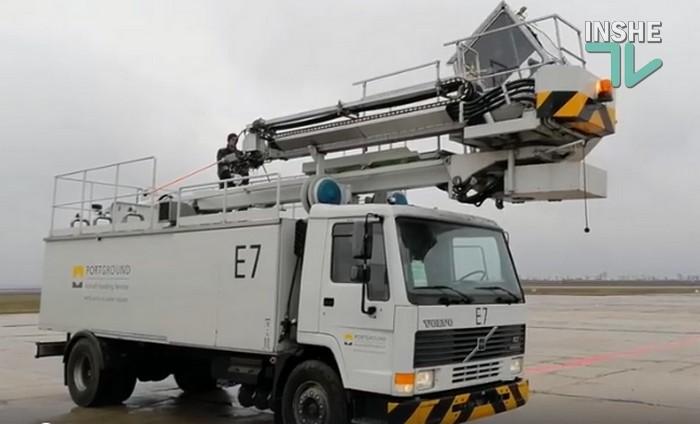 Директор Николаевского аэропорта похвалился новым деайсером за 8 миллионов