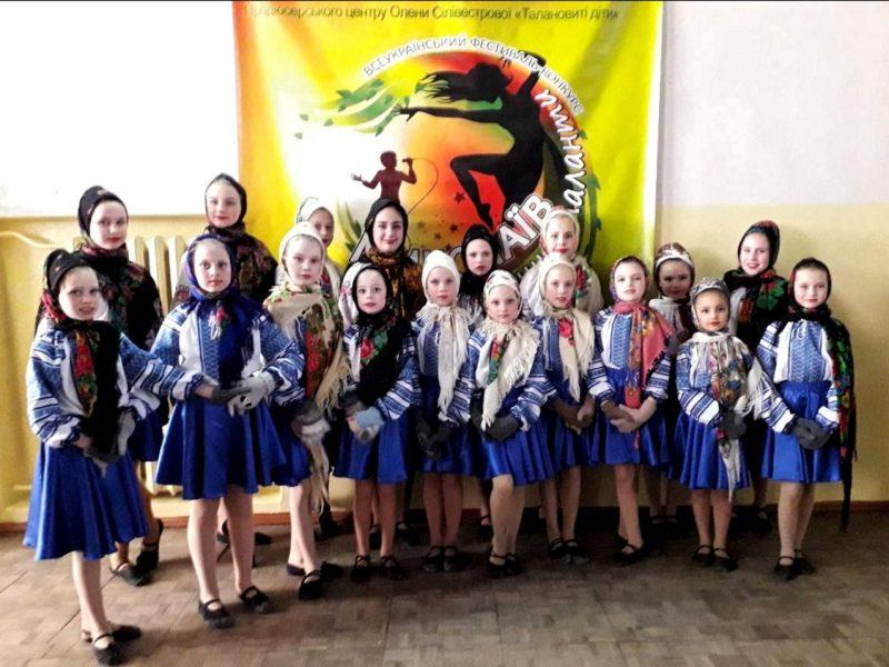"""Юные танцоры показали себя на Всеукраинском фестивале-конкурсе искусств """"Николаев объединяет таланты"""""""