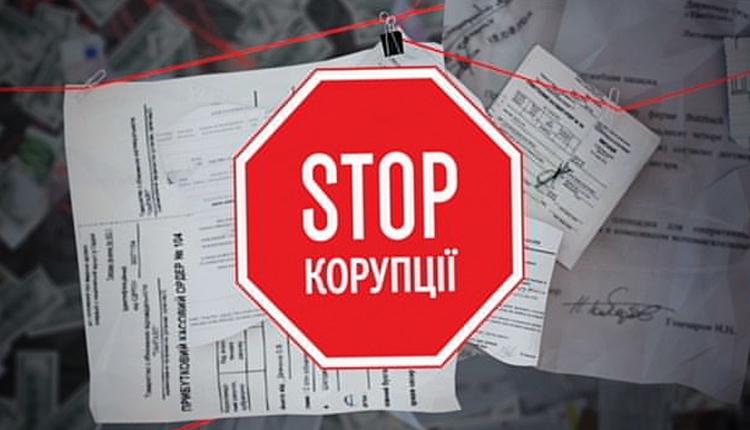 """""""Стоп коррупции"""" исключили из Глобальной сети журналистов-расследователей: непрофессионализм и конфликт интересов"""