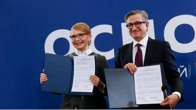 Основа без амбиций. Тарута поддержал Тимошенко