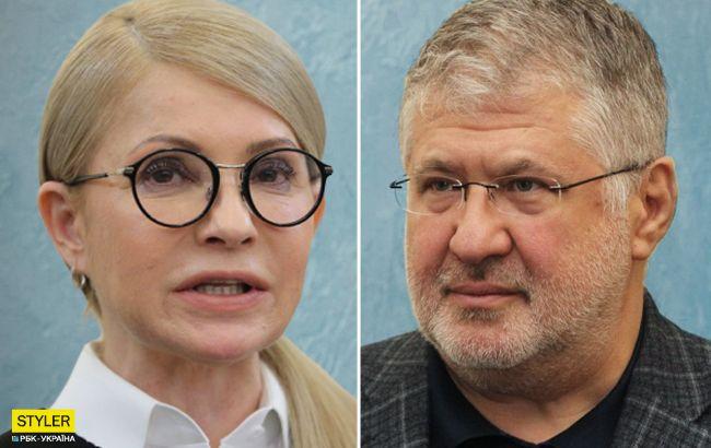"""""""Мы же пока цели не достигнем – не успокоимся"""". В сеть слили разговор Тимошенко и Коломойского"""