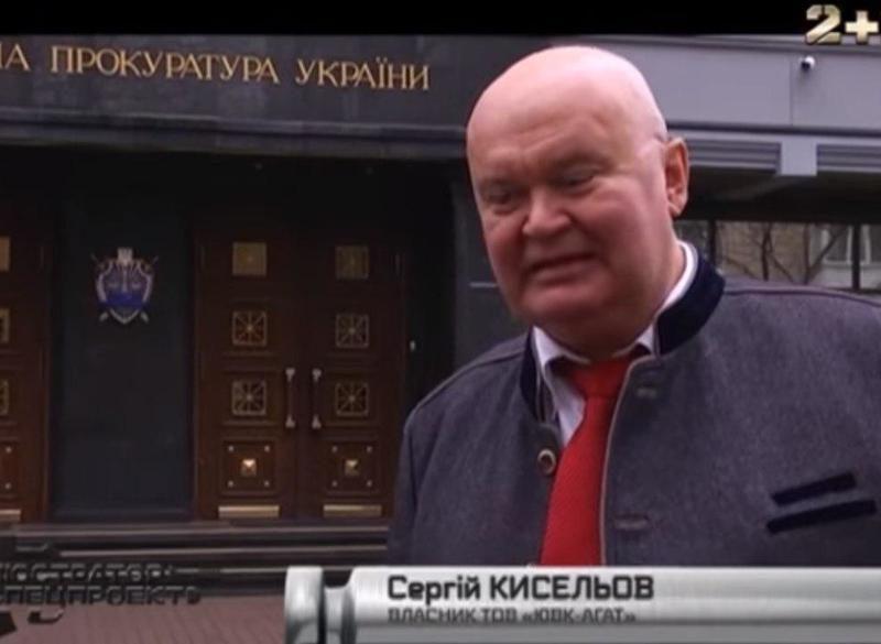 Пропало 400 кг золота: озвучена новая версия убийства ювелира в Киеве