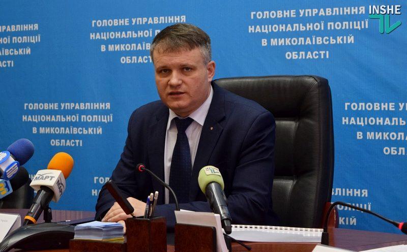 Конфликта между МВД и СБУ нет, а есть рабочие ситуации – советник министра внутренних дел Варченко в Николаеве