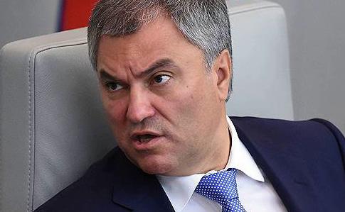 """В Госдуме РФ решили, что Украина и ЕС должны заплатить за """"25 лет разрушения Крыма"""""""