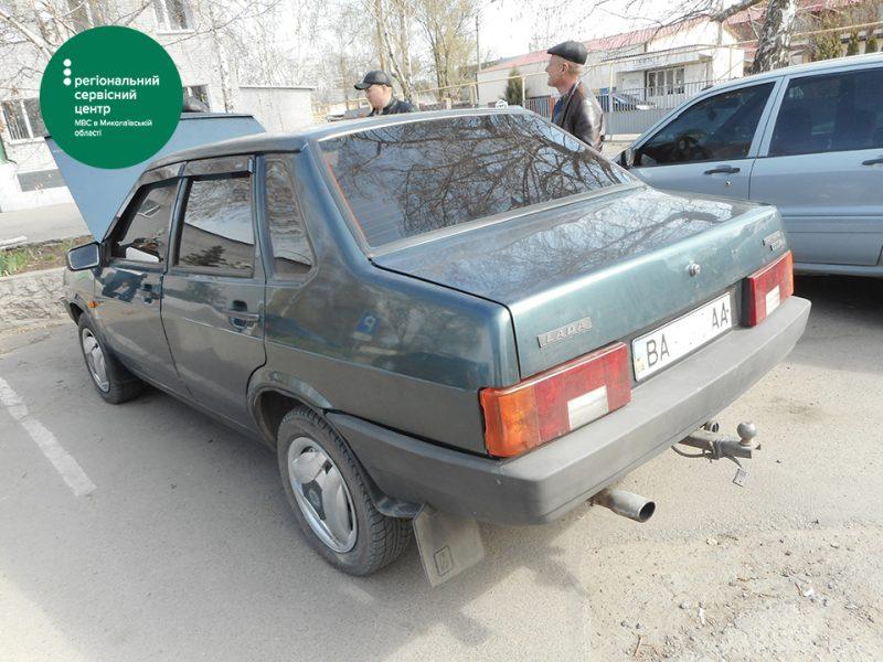 Неприятный «нежданчик»: авто жителя Первомайского района оказалось в розыске на Полтавщине