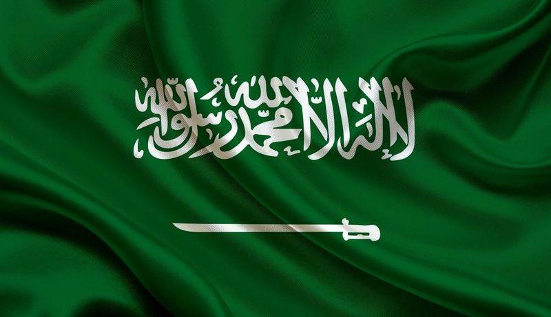 В Саудовской Аравии публично казнили 37 человек