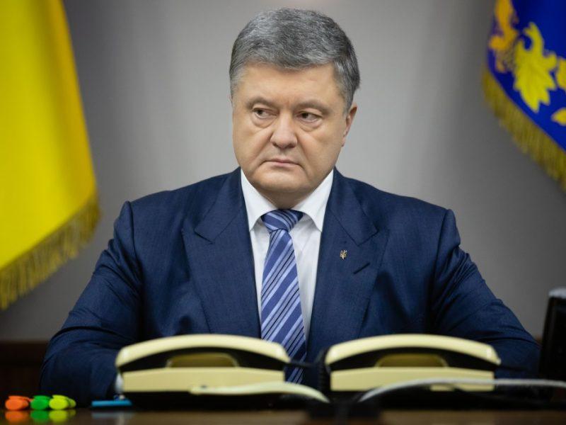 Петр Порошенко обратился к НБУ, ГПУ и СБУ в связи с судебным решением по ПриватБанку