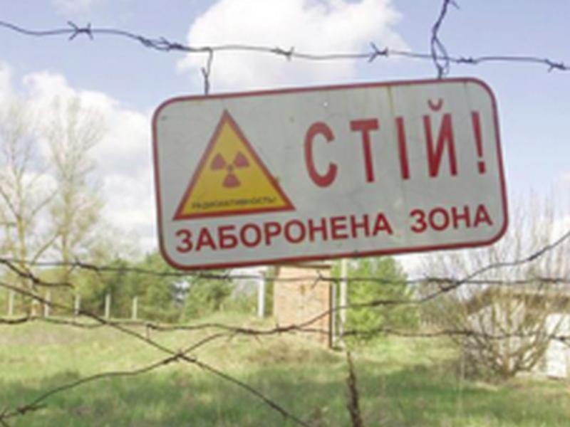 Испания построит солнечную электростанцию в Чернобыле