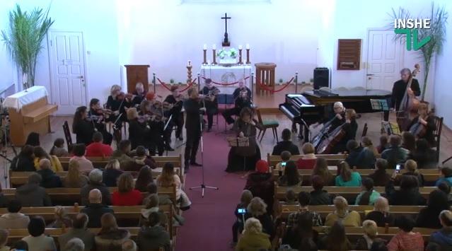 «Неперевершені»: в Николаеве музыкальная семья Шутко дала совместный концерт с Муниципальным камерным оркестром