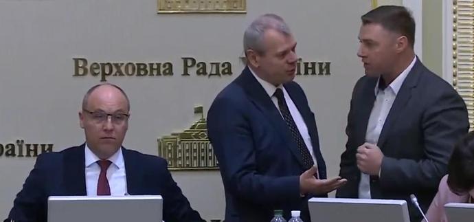 Единственный нардеп «от Зеленского» пытался сорвать согласительный совет в Раде