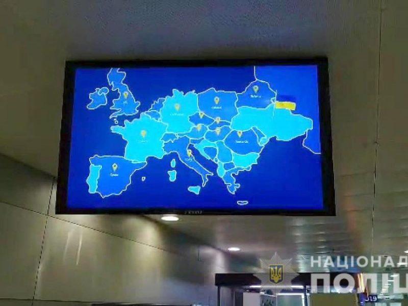 Скандал: в «Борисполе» транслировали видеоролик от Мининформполитики, где Украина без Крыма, – полиция открыла уголовное производство