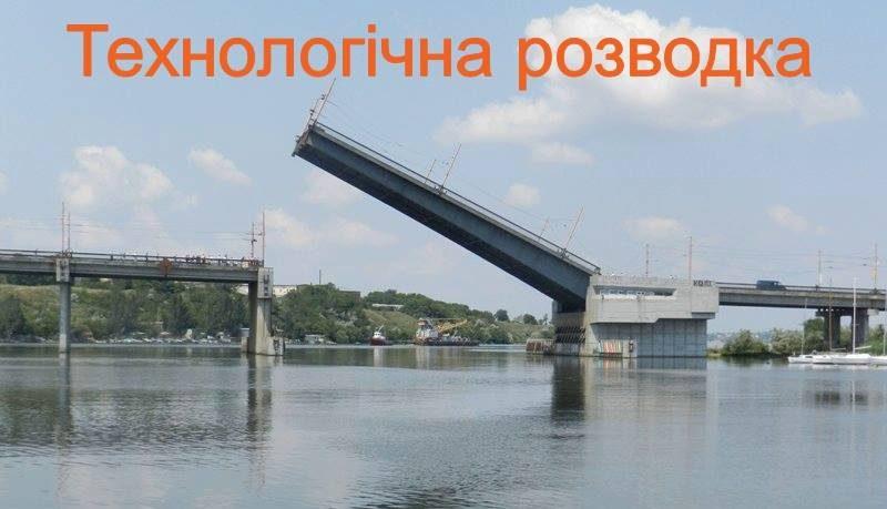 В Николаеве в четверг разведут Ингульский мост