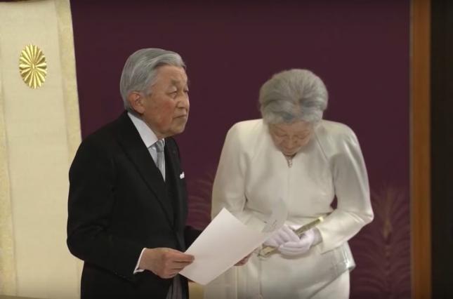 """""""Прекрасная гармония"""". Император отрекся от престола – в Японии наступила новая эра"""
