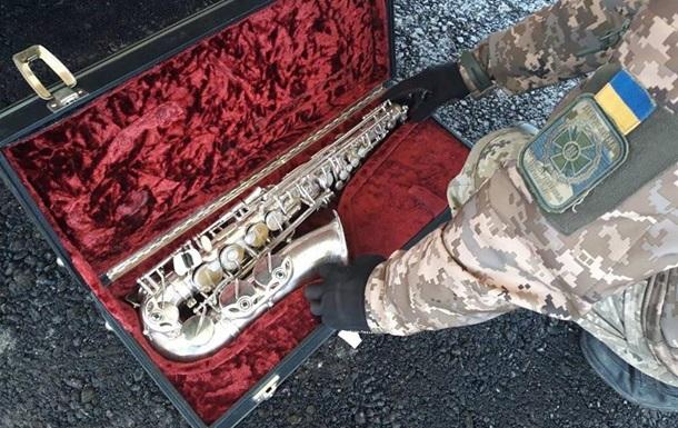 На Донбассе изъяли саксофон за полмиллиона гривен
