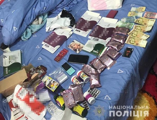 Под видом таблеток для похудения в Киеве продавали психотропные препараты