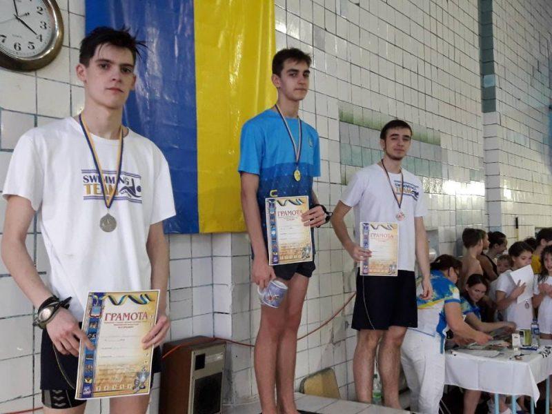 Более 100 спортсменов сразились в Николаеве на Открытом чемпионате города по плаванию