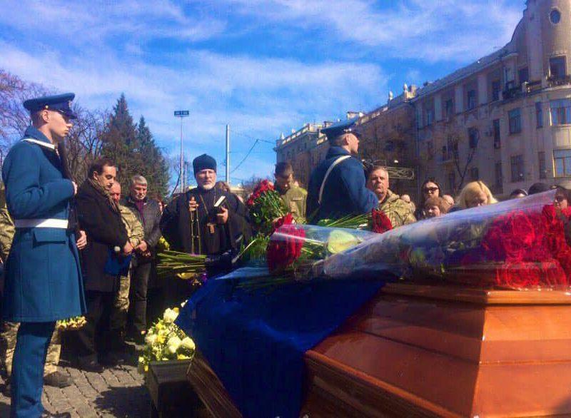 В Харькове простились с волонтером Яной Червоной, погибшей на Донбассе