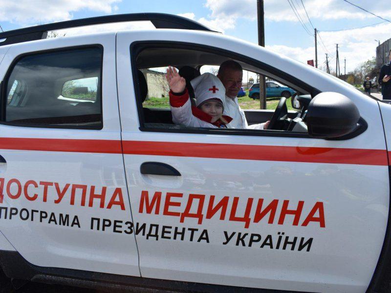 «Открытие сельских амбулаторий – наглядное доказательство того, что начатые Президентом реформы действительно работают», – Алексей Савченко