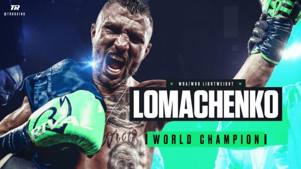 "Ломаченко стал ""франчайзинговым"" чемпионом WBC"