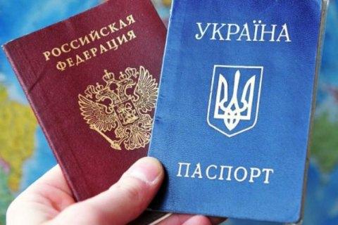 Россия подготовила 500 тысяч бланков для паспортизации ОРДЛО