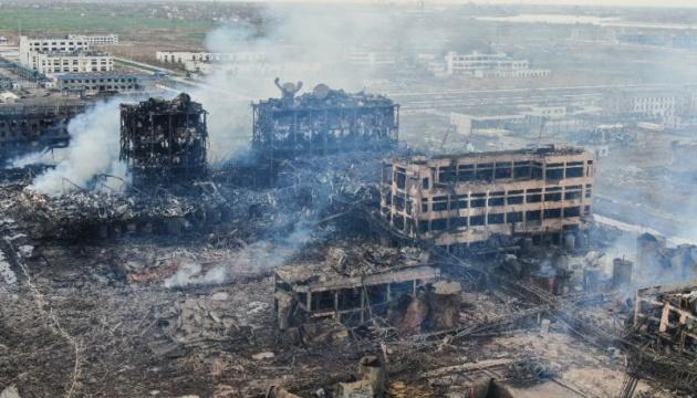 Китай закроет химзавод, где при взрыве погибли 78 человек