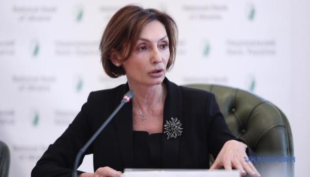 Коломойский не получит компенсации за национализацию Приватбанка – НБУ