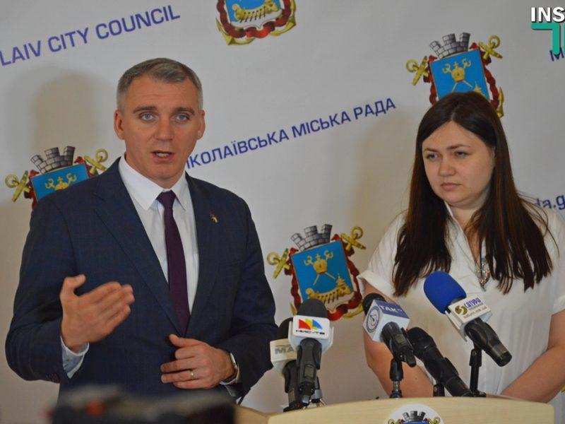 Николаевцев призвали активно подавать предложения в «Общественный бюджет – 2020»