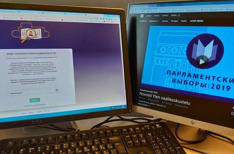 Рекордное количество женщин и ни одного русскоязычного депутата – чем завершились парламентские выборы в Финляндии