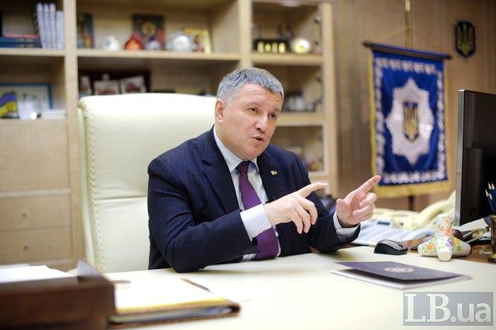 Пока место лидера нации вакантно. Аваков призвал граждан не поддаваться ненависти и не преувеличивать роль президента