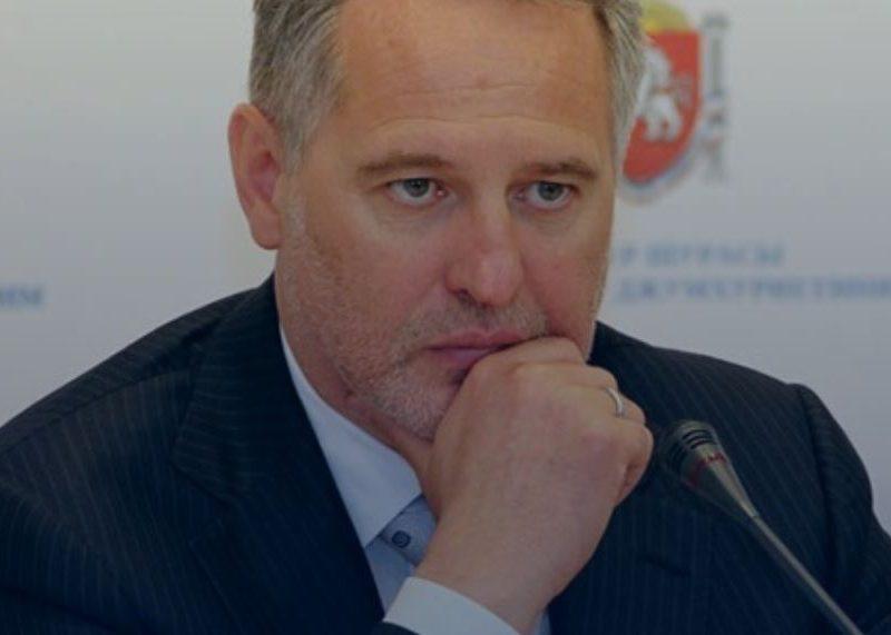 СНБО ввел санкции в отношении Дмитрия Фирташа – за титан, который шел на военные предприятия России