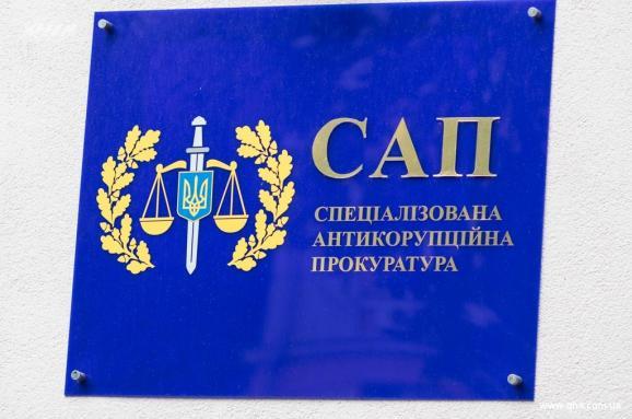 Руководитель САП снова будет назначаться на 5 лет – Разумков подписал закон