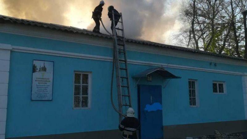В Днепропетровской области в церкви произошел пожар