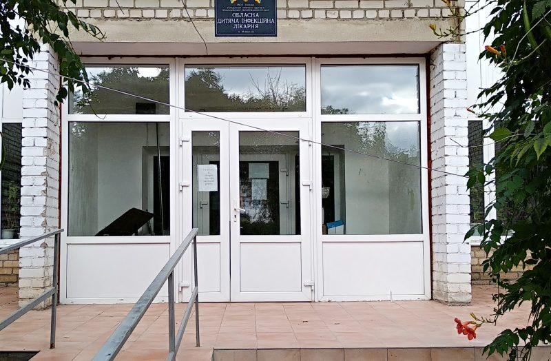 В Николаеве закрывают областную детскую инфекционную больницу из-за разрушения здания. ОБНОВЛЕНО