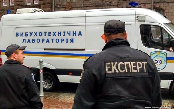 Рада планирует ужесточить наказание за «фейковые» минирования