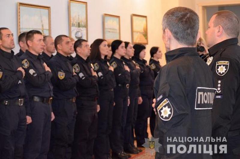 В Николаеве 29 новоиспеченных полицейских присягнули на верность украинскому народу