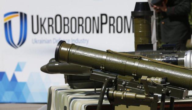 """""""Укроборонпром"""" может быть встроен в конструкцию предложенного премьером госхолдинга – Абромавичус"""