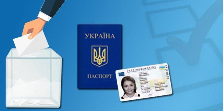 Жители Николаевской области, сдавшие паспорта на обмен на ID-карту, смогут и завтра получить «дубликат бесценного груза». Если он готов