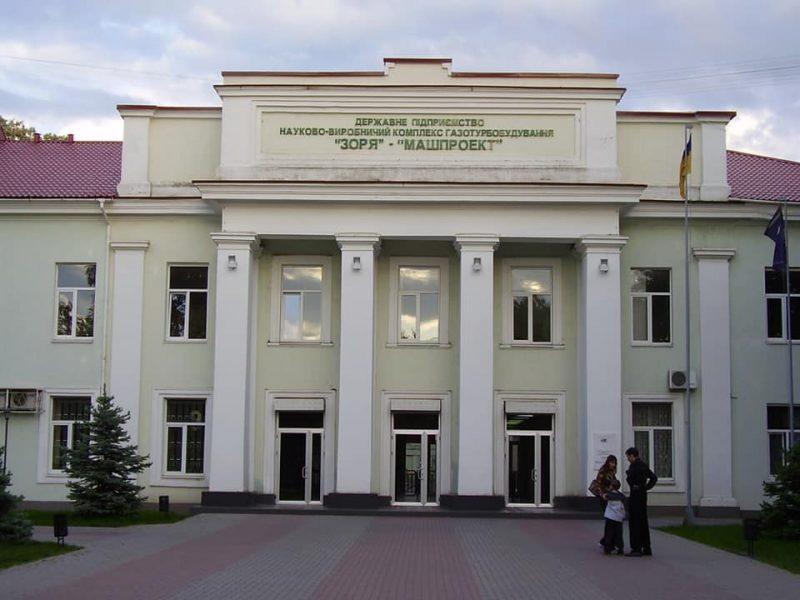 Город Николаев хочет принять в коммунальную собственность детские сады и общежитие ГП «Зоря»-«Машпроект»