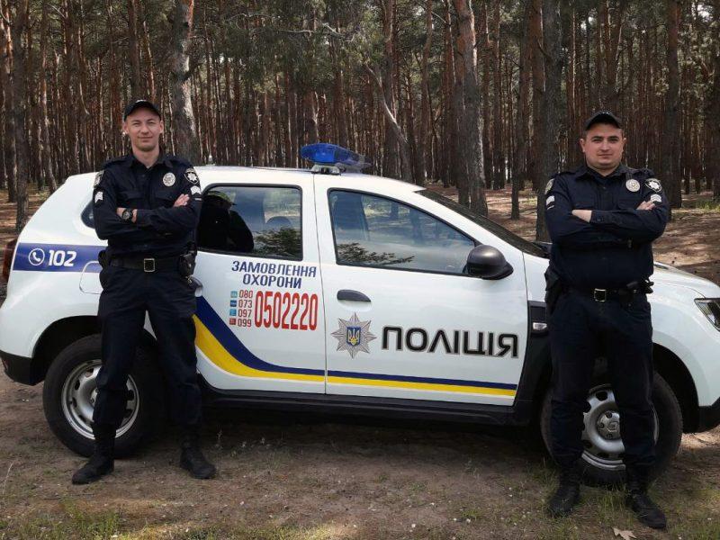Они хотели праздника: полиция охраны задержала в Николаеве двух рецидивистов, вынесших из супермаркета 27 товаров