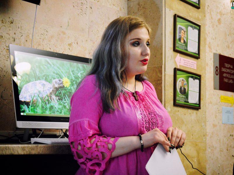 Львовская поэтесса Александра Пуляева познакомила николаевцев со своей стихотворной «вселенной» (ФОТО)