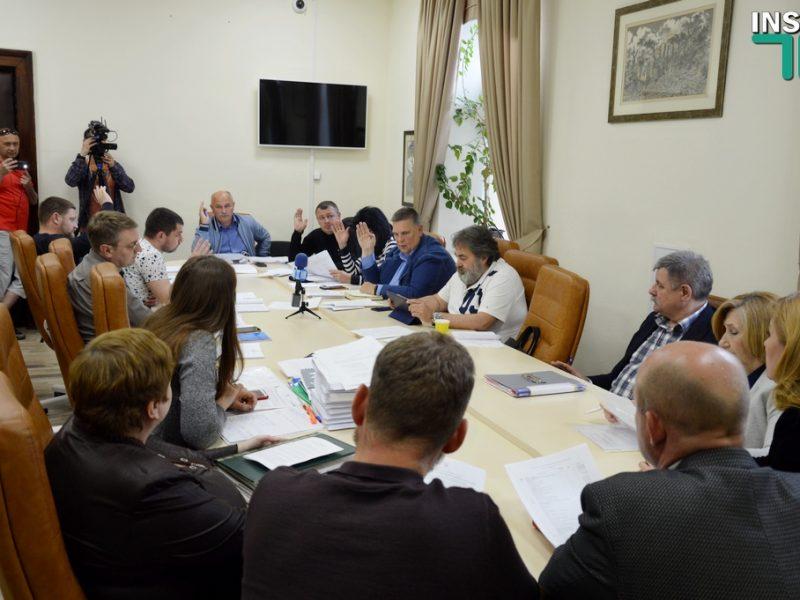 Бюджетная комиссия дала «предварительное согласие» на финансирование «Центра поддержки внутренне перемещенных лиц и ветеранов АТО» (ФОТО, ВИДЕО)