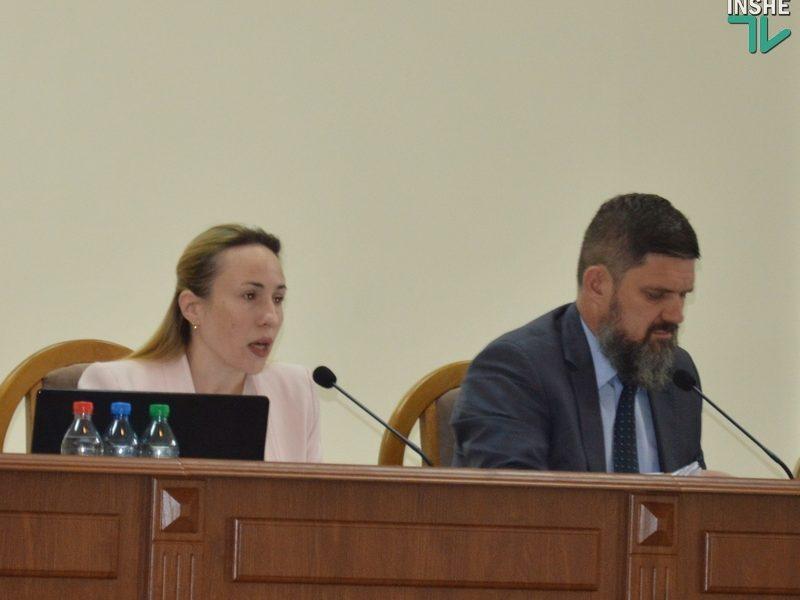 Стартовала сессия Николаевского облсовета, в повестке дня которой – отчет Алексея Савченко