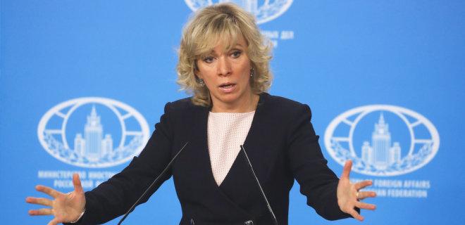 Россия отреагировала на возможность введения «гамбургских» санкций за неосвобождение пленных украинских моряков