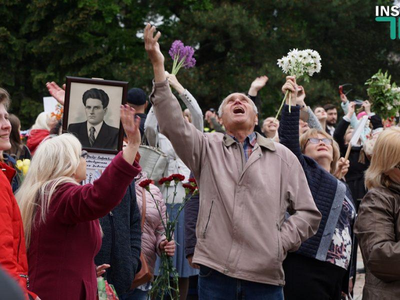 «Бессмертный полк» в Николаеве: за участниками акции наблюдали полиция и проукраинские активисты (ОНЛАЙН)