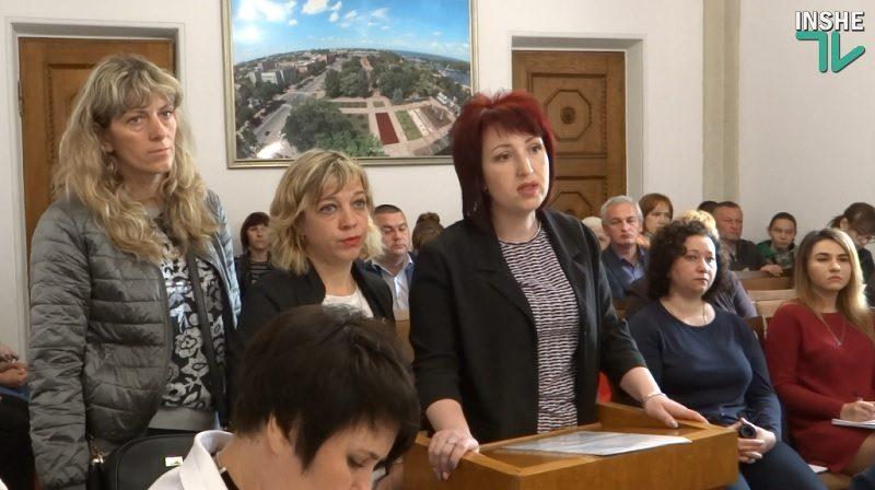 В Николаеве родители и учителя школы просят не закрывать школу №37, куда хотят «переселить» морской лицей (ВИДЕО)