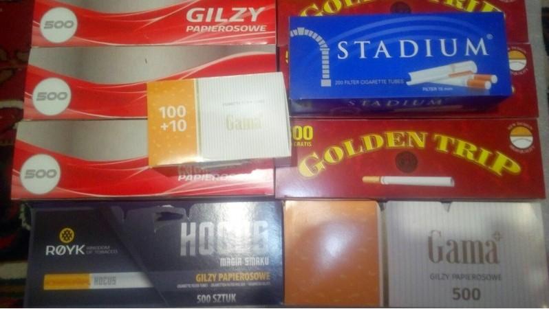 Душистый дым. Парламент планирует запретить ароматизированный табак