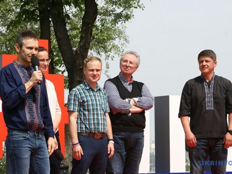 Вакарчук показал часть своей команды